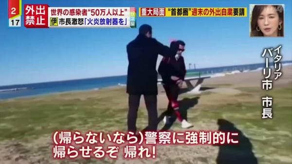 VIDEO Coronavirus, Gualdo fa il giro del mondo: la sfuriata di Presciutti doppiata in giapponese