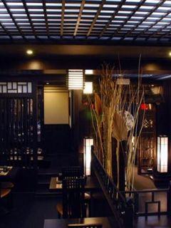 Ristorante Giapponese Tokyo